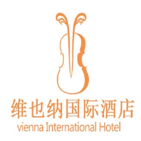 维也纳国际-佛山花卉世界