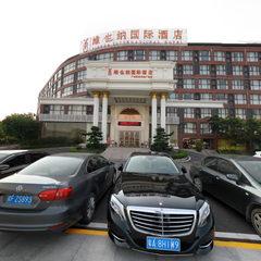 广州维也纳国际酒店科学城万达广场店